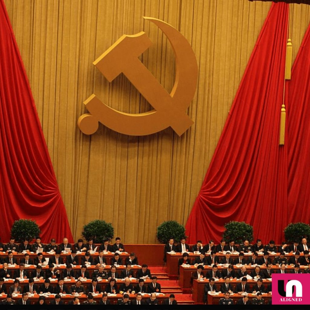 A picture of the Chinese Communist Party hall
