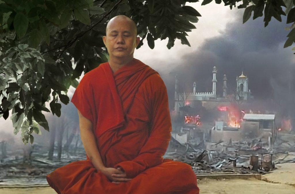 Afshin Wirathu